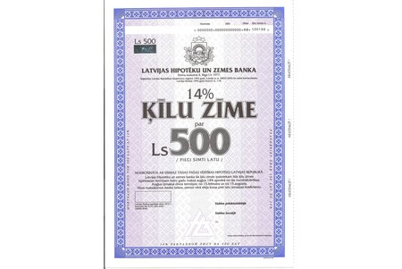 "1993, Latvia, ""Latvian real-estate mortage and land-bank"" mortage sample in the value of 500 ls"