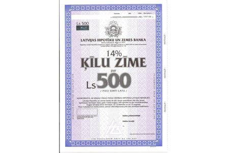 """1993 g., Latvija, """"Latvijas hipotēku un zemes banka"""", ķīlu zīme-paraugs ls 500 vērtībā"""