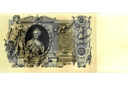 100 rubļi, 1910 g., Krievijas impērija, UNC