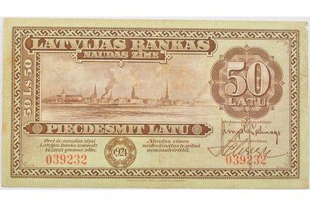 50 латов, 1924 г., Латвия, XF