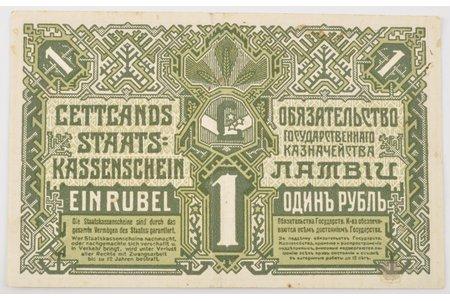 1 рубль, 1919 г., Латвия, Обязательство государственнаго казначейства Латвiи, XF