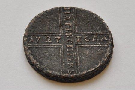5 копеек, 1727 г., Российская империя, 19.76 г, Ø 33х3 мм