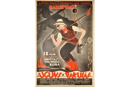 Latvijas Mākslas Akadēmijas audz. festivāls, 1939 g., plakāts, 100 x 67.5 cm, Alfreds Lesiņš