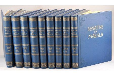 """Senatne un māksla"", 1936 I-II, III-IV, 1937 I-II, III-IV, 1938 I-II, III-IV, 1939 I-II, III-IV, 1940 I-II., редакция: F.Balodis un L.Liberts, 1936-1940 г., Valstspapīru spiestuves izdevums, Рига, 1936 I-156, II-168, III-168, IV-220, 1937 I-167, II-192, III-188, IV-223, 1938 I-173, II-178, III-162, IV-160, 1939 I-168, II-160, III-155, IV-156, 1940 I-160, II-166 стр."