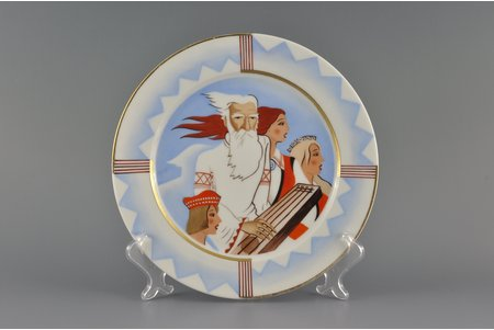 "decorative plate, ""Song Festival"", sculpture's work, L-Ripors, Riga (Latvia), 1933, 25 cm, handpainted by Niklavs Strunke"