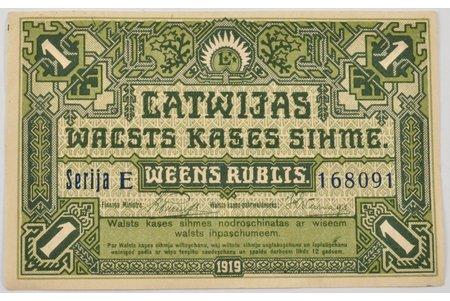 1 ruble, 1919, Latvia