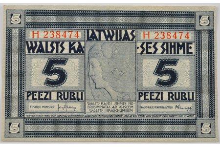 5 rubles, 1919, Latvia