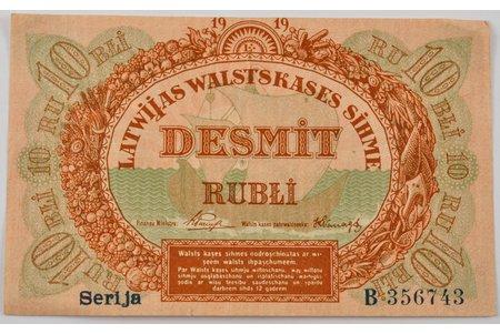 10 rubles, 1919, Latvia