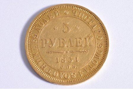 5 рублей, 1851 г., СПБ, золото, Российская империя, 6.5 г, Ø 22 мм