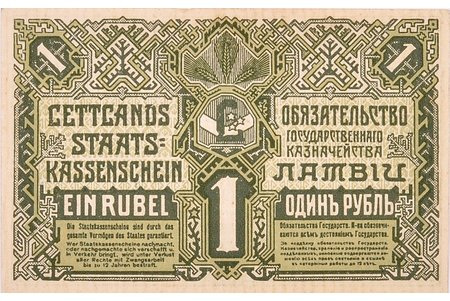 1 ruble, 1919, Latvia