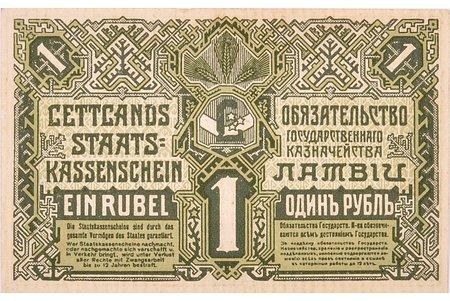 1 rublis, 1919 g., Latvija