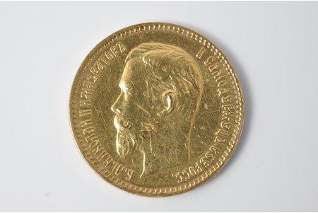 5 рублей, 1909 г., ЭБ, золото, Российская империя, 4.3 г, Ø 18.5 мм, VF