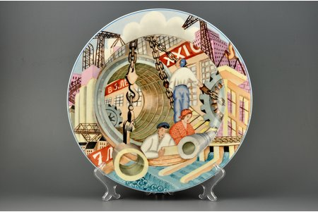 "decorative plate, ""7 years in 5 years"" (the slogan of 21st assembly of KPSS), sculpture's work, handpainted by Eduards Udras, Riga (Latvia), USSR, 1960, 32 cm"