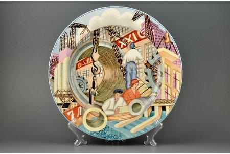 """dekoratīvs šķīvis, """"Septiņi gadi - piecos gados"""" (21. KPSS sanāksmes lozungs), autordarbs, gleznojuma autors - Eduards Udras, Rīga (Latvija), PSRS, 1960 g., 32 cm"""