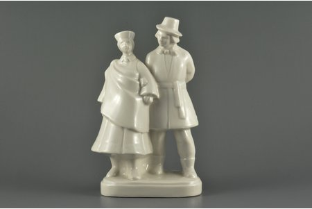 figurine, Latvian Folk Couple, porcelain, Riga (Latvia), USSR, sculpture's work, molder - Aldona Elfrida Pole-Abolina, 1961, 17 cm, 3/100