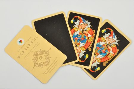 set of playing cards in leather case, 150th Anniversary, Leningrad Color Printing Combine 1817-1967, 1967, 9.8 x 7 x 2.5 cm, 9 x 5.8 cm, author-artist P. D. Bazhenov