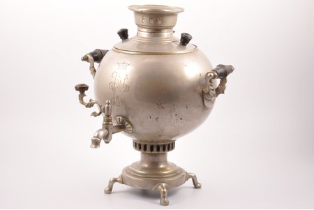 "samovar, Братья Воронцовы, shape ""smooth sphere"", brass, nickel plating, Russia, the 2nd half of the 19th cent., 32.5 cm, weight 2810 g"