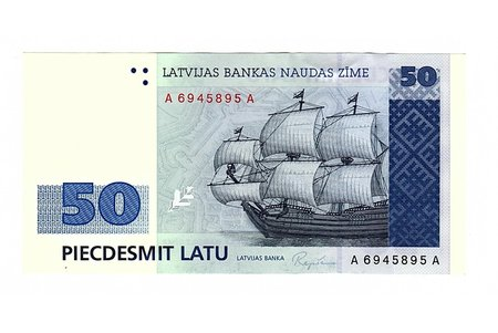 50 lats, 1992, Latvia, UNC