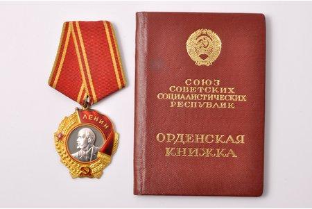 Ļeņina ordenis, Nr.417119, ar dokumentu, zelts, platīna, PSRS, 1977 g., 45.2 x 38.3 mm