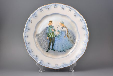 "decorative plate, ""Rendezvous"", porcelain, sculpture's work, handpainted by Aldona Elfrida Pole-Abolinya, Riga (Latvia), USSR, 1964, 35.5 cm, exhibited in East Germany (Leipzig) in 1964, exhibited in Riga in 1964"
