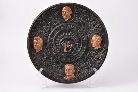 """sienas šķīvis, """"Piemiņa Latvijas Valsts dibināšanai 18.XI.1918"""", čuguns, ∅23 cm, svars ~ 1250 g., Latvija, V.Strauss, 20. gs. sākums"""