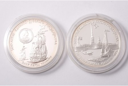 3 rubles, 1990, set of 2 coins, 500th anniversary of unified Russian state: Fleet of Peter the Great; Peter and Paul Fortress, silver, USSR, 34.56 / 34.56 g, Ø 39 / 39 mm, Proof, 900 standard