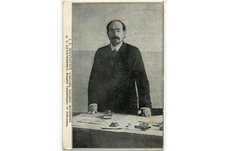 atklātne, PSRS, Tautas izglītības komisārs A.Lunačarskis, 20. gs. 20-30tie g., 13.6x9.2 cm