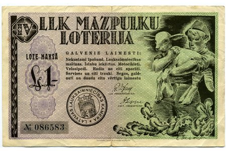 loterijas biļete, LLK Mazpulku loterijas loze, 1939 g., Latvija