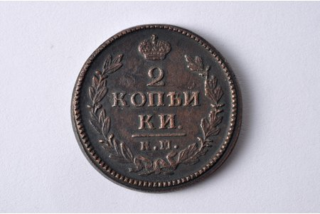 2 kopecks, 1826, AM, KM, copper, Russia, 12.70 g, Ø 28.8 - 29 mm, XF