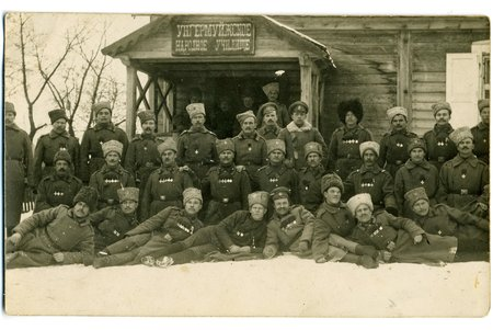 photography, Tsarist Russia, group of cavaliers of the Cross of Saint George, beginning of 20th cent., 14x9 cm