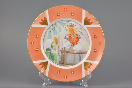"decorative plate, ""Sunflower"", porcelain, sculpture's work, M.S. Kuznetsov manufactory, handpainted by Beata Shenberga (Galickaya), Riga (Latvia), 1937-1940, Ø 24.5 cm, first grade"