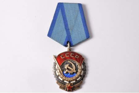 order, The Order of the Red Banner of Labour, Nº0508711, silver, USSR, 50-60ies of the 20th cent., 47.6 x 36.8 mm, 36.70 g