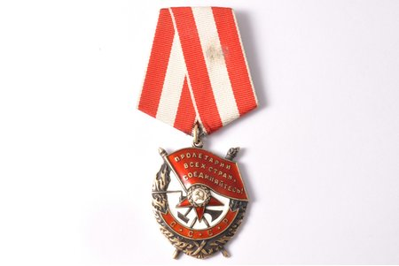 order, the Order of the Red Banner, Nº 445783, silver, USSR, 40ies of 20 cent., 45.2 x 36.2 mm, 4th type, 3rd version