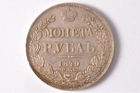 1 ruble, 1840, NG, SPB, silver, Russia, 20.50 g, Ø 36.1 mm, XF, VF