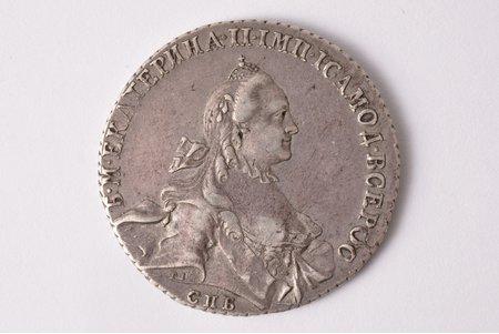 1 рубль, 1763 г., СПБ, ЯI, серебро, Российская империя, 24.00 г, Ø 37-37.4 мм, F