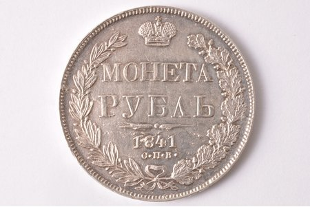 1 ruble, 1841, NG, SPB, silver, Russia, 20.70 g, Ø 35.8 mm, XF, mintage fault