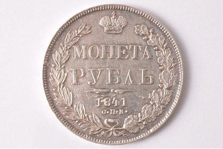1 рубль, 1841 г., НГ, СПБ, серебро, Российская империя, 20.70 г, Ø 35.8 мм, XF, дефект чеканки