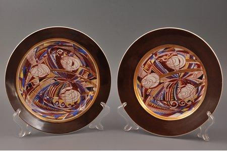 2 decorative plates, hand-painted, porcelain, sculpture's work, Rīga porcelain factory (porcelain), Riga (Latvia), USSR, the 60-80ies of 20th cent., Ø 24 cm