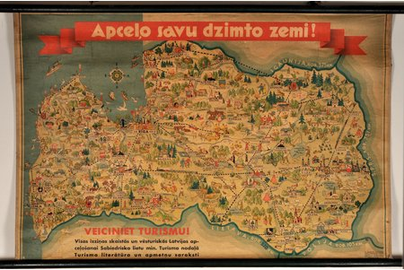 "poster, ""Travel the native land!"" (by A. Švedrēvics, A. Mednis), 20-30ties of 20th cent., 65 x 98.7 cm"