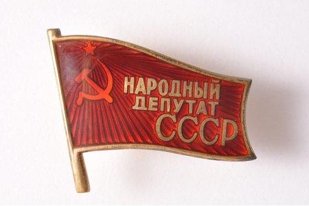 nozīme, PSRS Tautas deputāts, sudrabs, PSRS, 20.gs. 70-80ie gadi, 26.5 x 30.4 mm, 8.60 g