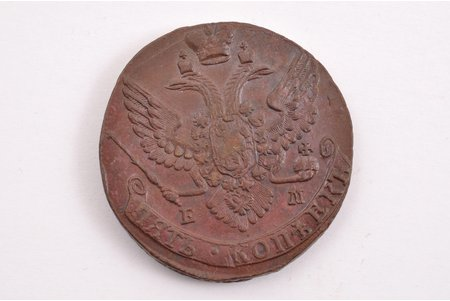 5 kopecks, 1791, EM, copper, Russia, 50.15 g, Ø 42.2-43.2 mm, XF