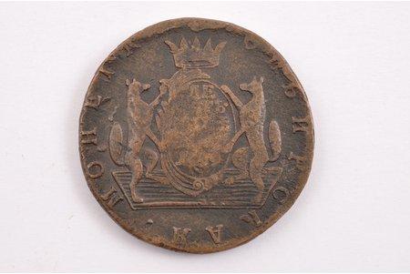 10 копеек, 1769? г., КМ, Сибирская монета, медь, Российская империя, 64.60 г