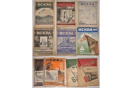 """Искра"", 1923, 1924, 1925, 1926, 1927, 1928, 1929. 1930 g., zīmogi, (1923) Nr. 1-9; (1924) Nr. 1-5,7; (1925) Nr.12; (1926) Nr. 4-6, 10-12; (1927) Nr. 1-4, 6-10, 12; (1928) Nr. 1-4, 6-12; (1929) Nr. 1-5, 8-12; (1930) Nr. 1-11"