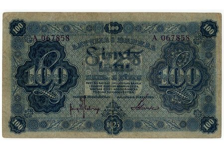 100 lats, banknote, 1923, Latvia, torn 3 mm in the bottom of center-line fold