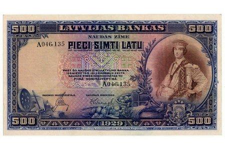 500 latu, banknote, 1929 g., Latvija, AU