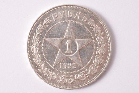 1 рубль, 1922 г., АГ, серебро, СССР, 19.90 г, Ø 33.9 мм, AU