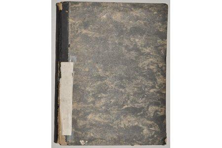 """""""Der Sturmer"""", № 1-52, 1940 g., Julius Streicher, Nirnberga, 41 x 30.6 cm"""