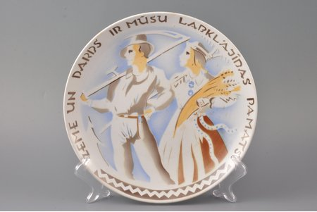 decorative plate, faience, J.K. Jessen manufactory, Riga (Latvia), 1933-1935, Ø 24.4 cm, second grade, with a sign of N. Strunke; restoration of the small chip on the other side