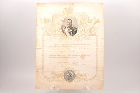 document, letter of commendation , in memory of the celebrations in honor of the 200th anniversary of the accession of Livland to Russia, issued to Riga city policeman (gorodovoy) for guarding His Majesty Emperor during celebrations, Latvia, Russia, 1910, 38.7 x 29.8 cm