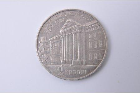 2 kroons, 1932, the University of Tartu, Estonia, 12.05 g, Ø 29.9 mm, XF